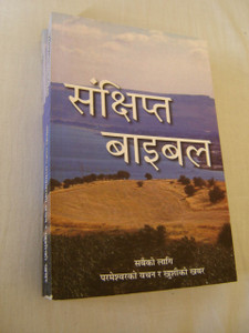 Nepali The Concise Bible / Nepalese Language Edition in New Nepali Revised Version NBS