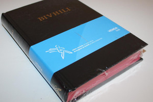 BIVHILI 1936 / Bible In Venda Language [Hardcover] by Bible Society