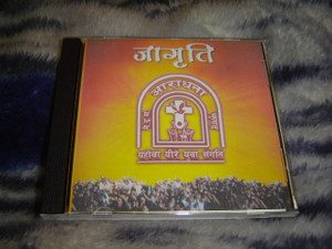 Nepali Christian Worship CD / NEPALI ISAI MANDALI - Gyaneshwor Church Kathmandu / 14 Beautiful Songs