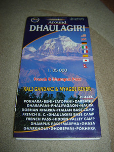 Around DHAULAGIRI Trekking Map / 1:85,000 / French & Dhampus Pass