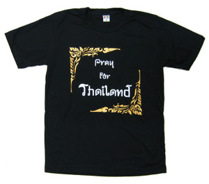 PRAY FOR THAILAND front / LUKE 10:2 The Harvest is plentiful back