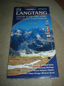 LANGTANG Trekking Map / Gosain Kund - Helambu - Naya Kanga - Panch Pokhari