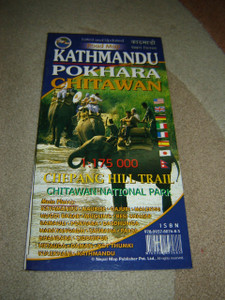 Kathmandu - Pokhara - Chitawan / Road Map / 1:175,000