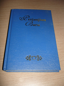 Indonesian New Testament