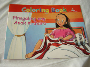 Jairus's Daughter - Pinagaling ang Anak ni Jairo / English - Tagalog Bilingual Bible Story