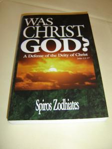 Was Christ God?  A Defense of the Deity of Christ John 1:1-17