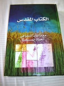 Arabic Christian Growth Study Bible / The Christian Growth Study Bible in Arabic