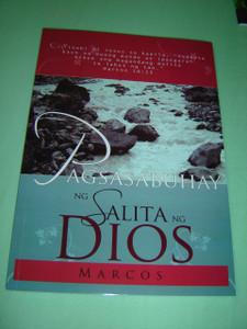 Tagalog Gospel of Mark with Study notes / Pagsasabuhay ng Salita ng Dios MARCOS
