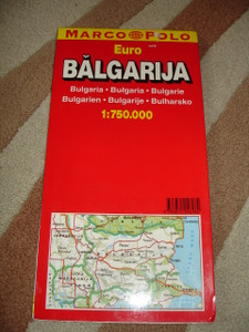 Bulgarian Road Map / Translation of Some Bulgarian Terms in the City Map