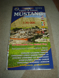Upper & Lower Mustang / 1:70,000 / Trekking Map / Enlargement: Lo-Manthang