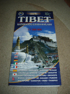 TIBET Trekking Map / Kathmandu - Lhasa - Kailash / 1:1,500,000