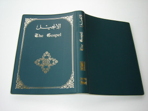 The GOSPEL Arabic - English Green New Testament GNA 232-N.A.