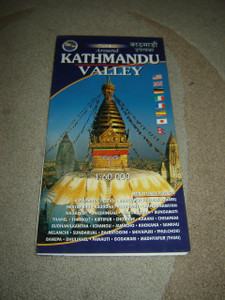 Kathmandu Valley Map / 1:60,000 / Tourist Map Around Kathmandu Valley