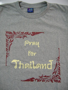 PRAY FOR THAILAND front / LUKE 10:2 The Harvest is plentiful back 1