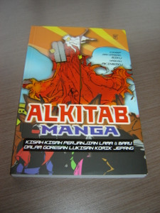 The Manga Bible in Indonesian Language - Alkitab Manga