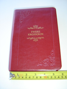 TWI ASANTE BIBLE - Twere Kronkron / Burgundy Leatherbound Bible with Golden Edges