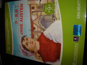 Jane Austin (Longman Secondary English Graded Readers) (Level 9) [Paperback]