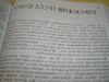 Transylvanian Hungarian Runic New Testament / Magyar Újszövetség Székely Rovásírással / New Testament in Runic Writing The Old Hungarian script / Székely-magyar rovásírás