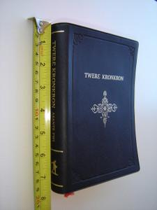 Twi: Asante Bible / TWERE KRONKRON / Asante Twi Bible 050 / by The Bible Society of Ghana