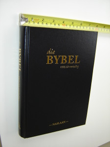 Die Bybel / Large Print Bible in Afrikaans Language - 1933/53 Translation Version