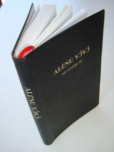 GUN New Testament 272P / ALENU YOYO - Do Gungbe Me / Le Nouveau Testament en Langue Gun