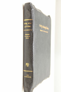 English - Malayalam Premier Bilingual Reference Bible / Leather Bound, Golden Edges, Zipper