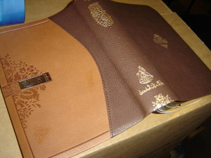 Arabic Brown Leather Bound Bible / Golden Edges, Color Maps / Arabic New Van Dyck Bible 43