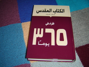 Arabic NAV Living Holy Bible 365 Days / Based on a Daily Bible Reading Plan for a Year