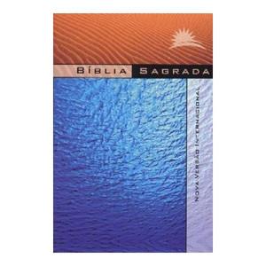 Biblia Sagrada (2000 publication) [Paperback] by Nova Vrsao Intrnacional