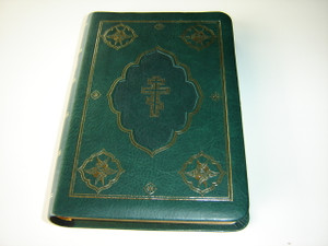 Russian Orthodox Bible wit Golden Edges / Midsize Green Orthodox Cross Bible /  Green Cover PU Binding 040DC Series / Библия Книги Священного Писания Ветхого и Нового Завета