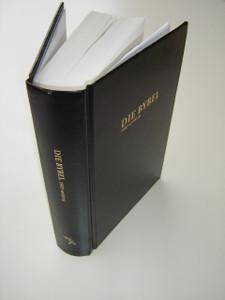 AFRIKAANS BIBLE / Die Bybel 1983 - Vertaling (Met Herformulerings) / Woordelys V053
