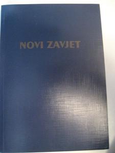 Sveto Pismo: Novi Zavjet [Hardcover] by ?aric, Ivan Evandelist