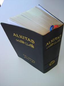 Arabic - Indonesian Diglot Bible with Golden Edges / ALKITAB / ARAB - INDONESIA