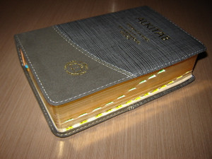 Indonesian - English Bilingual Holy Bible Luxury Edition GRAY / ALKITAB Terjemahan Baru - New International Version