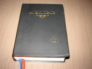 Pocket Size Indonesian Bible / Thumb Indexed - ALKITAB Terjemahan Baru