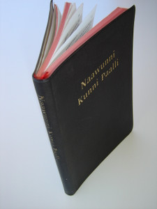 NAAWUNNI KUNNI PAALLI / The New Testament in the MAMPRULI Language of Ghana