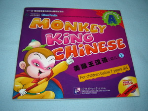 Monkey King Chinese / Learn Chinese with Monkey King / Preschool Edition A / Audio CD included