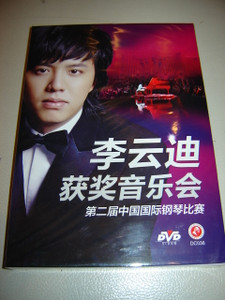 Yundi Li, Live From 3rd China International Piano Competetion / 2 DVD