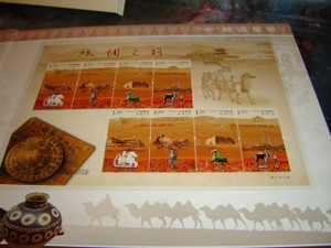 Treasures of the Chinese Silk Road 2012 / Chinese Postage Stamp Block / 8 Stamps as pictured