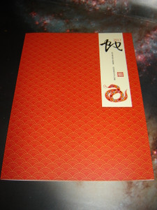 The Year of the Snake 2013 China / Chinese Collector's Edition 2 Block Booklet / Gui-Si Year 2013