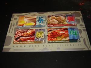 Hong Kong Delicacies Four Stamp Block / Hong Kong Food Stamp 2012
