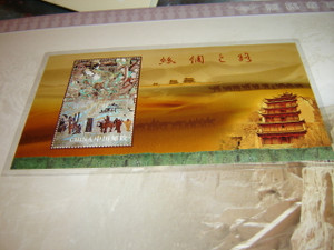 Beautiful Chinese Silk Road 2012 Postage Stamp