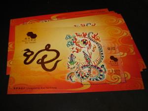 The Year of the Snake 2013 Hong Kong China / Hong Kong Postage Stamp $10 Value