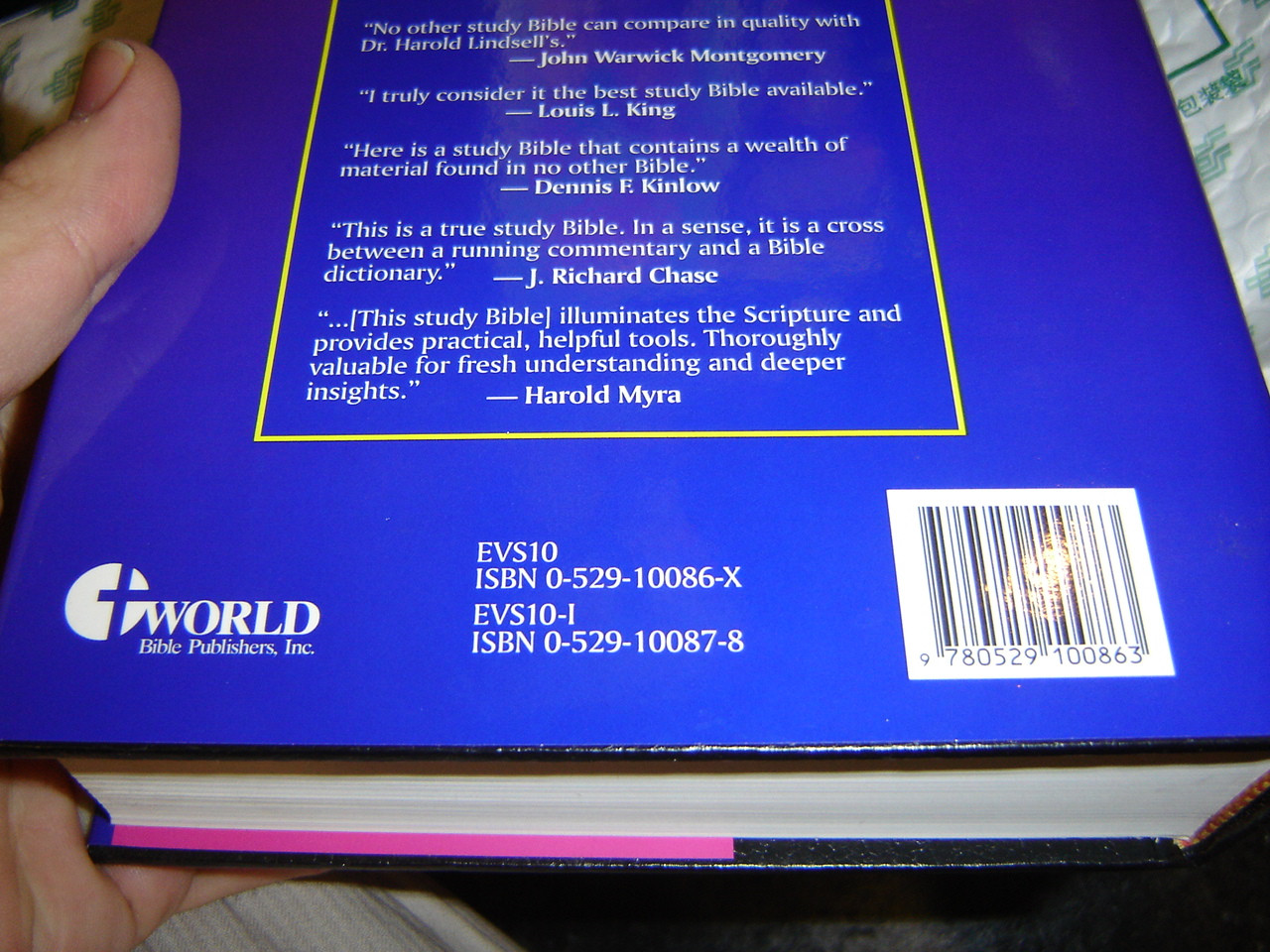 KJV Evangelical Study Bible / It's like having a teacher at your side