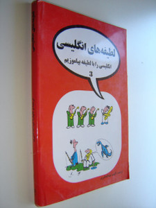 English Jokes Book 3 / This Book is intended for Iranian Readers