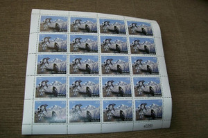 Himalaya Postage Stamp Collector's Block - Mountain Biking / 2009 Nepal Post Stamp Block Issue