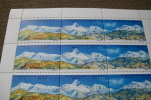 Himalaya Postage Stamp Collector's Block - Mt. Machhapuchhre 6993 Meters and Mt. Annapurna III 7555 Meters