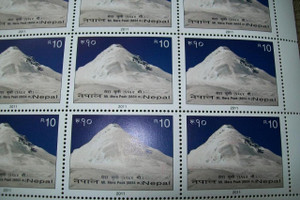 Himalaya Postage Stamp Collector's Block - Mt. Mera Peak 6654 Meters / 2011