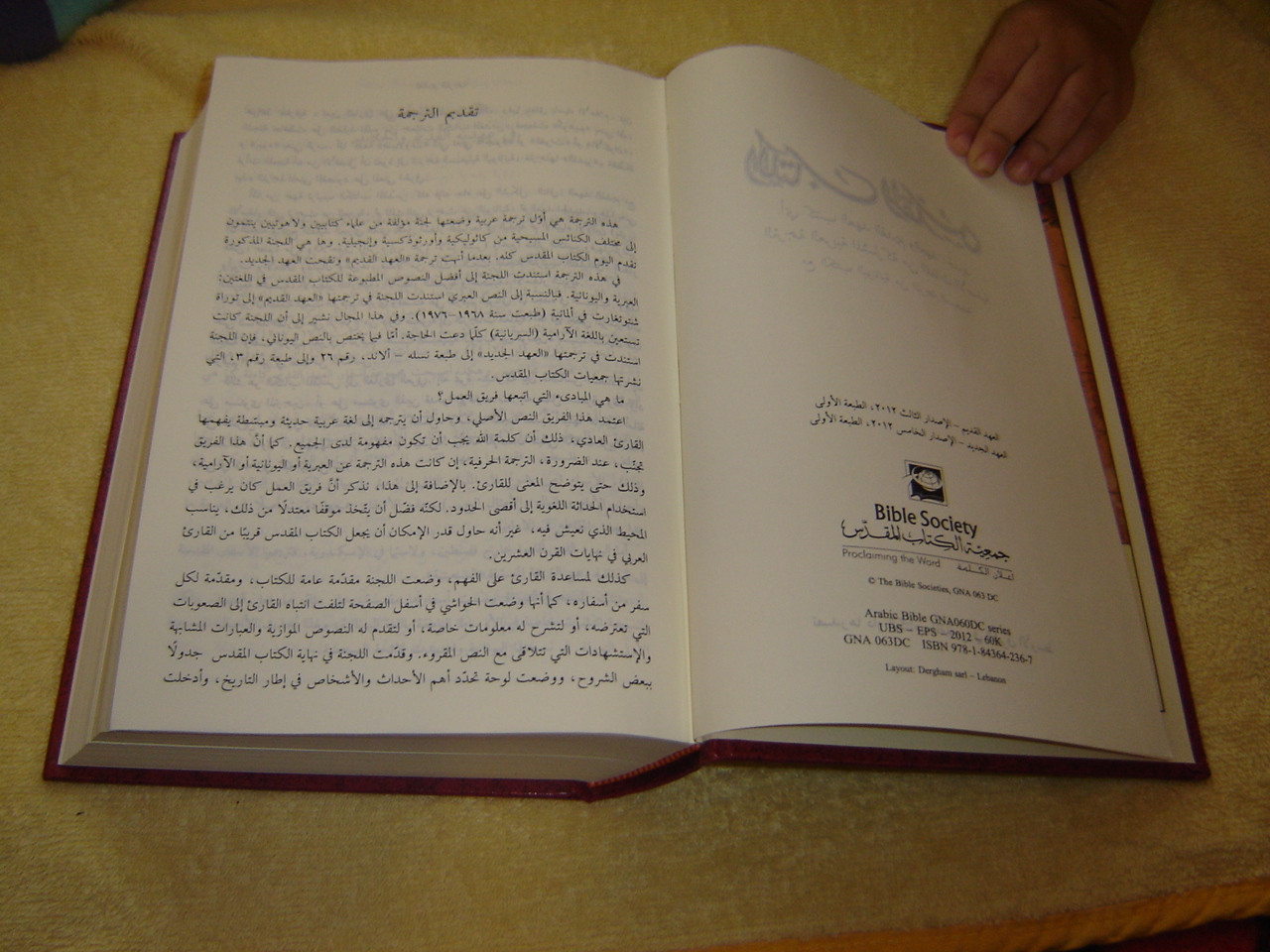 Arabic Bible with Apocrypha 063DC / Good News AB with Footnotes and Maps -  bibleinmylanguage