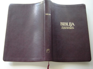 Lithuanian Bible with Column References / Biblija - Senasis Testamentas - Naujasis Testamentas